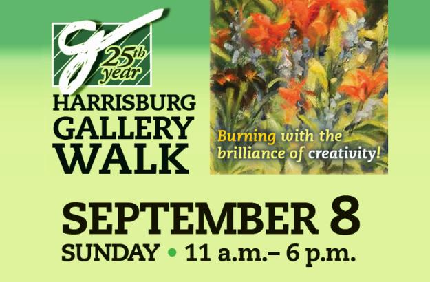 2013 Harrisburg Gallery Walk banner